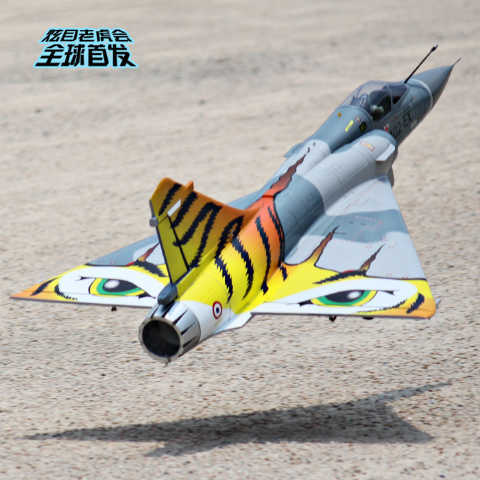 Freewing rc plane Mirage2000 80 мм edf jet PNP Tiger color