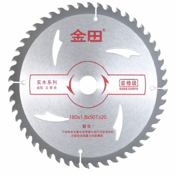 adapter washer circular saw blade reducing rings conversion ring cutting disc aperture change gasket inner hole adapter ring 8inch 9inch 10inch 12inch inner hole diameter 25.4mm woodworker saw blade saw blades for wood cutting wood cutting disc