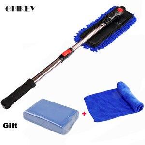 Grikey Rotating Car Wash Brush