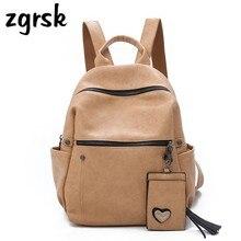 цены на Women pu Leather Backpack Teenage Girls School Bag Female Vintage Large Solid Soft Backpacks Mochila Black Back Pack Bags  в интернет-магазинах
