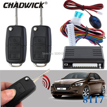 Flip key remote #26 blank Keyless Entry System for Peugeot car 12V Central lock Locking system with LED indicator CHADWICK 8117 remote central door lock system with flip key remote controls many key blanks are selectable suitable for all 12v cars