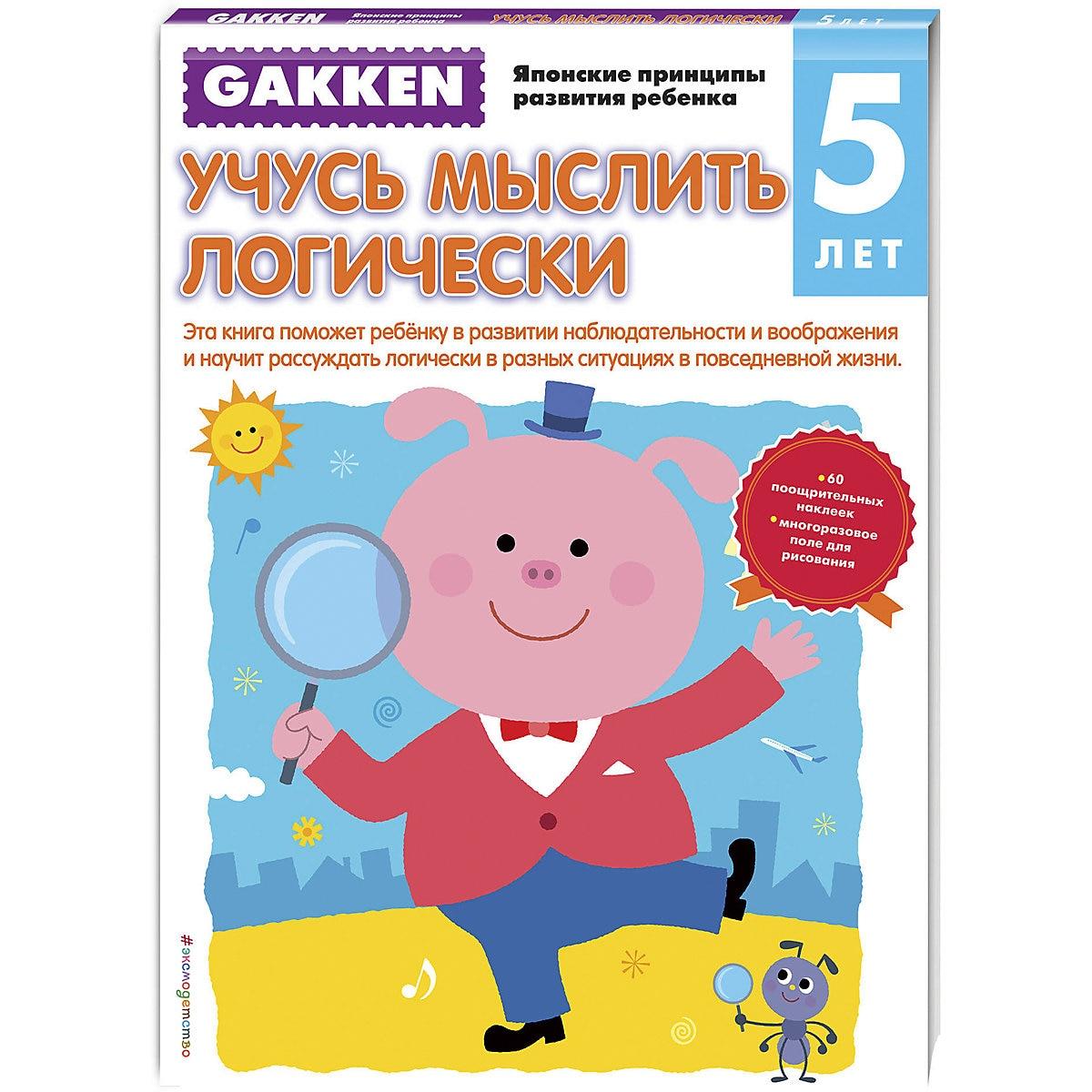 Books EKSMO 6878129 Children Education Encyclopedia Alphabet Dictionary Book For Baby MTpromo