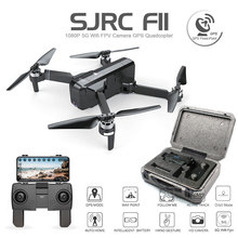 SJRC F11 GPS 5G WiFi FPV With 1080P Camera Brushless Quadcopter 25mins Flight Time Gesture Foldable Arm Selfie RC Dron VS CG033 sjrc f11 gps drone with wifi fpv 1080p camera 25mins flight time brushless selfie foldable arm rc drone quadcopter follow me