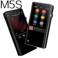 Shanling M5s Player AK4493EQ * 2 HIFI Verlustfreie Musik Bluetooth Tragbare MP3 Player
