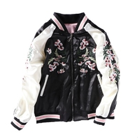 New Cherry Blossoms Embroidery Bomber Jacket For Women Long Sleeve Casual Tops Zipper Jackets Outwear Loose Tops Basic Coat