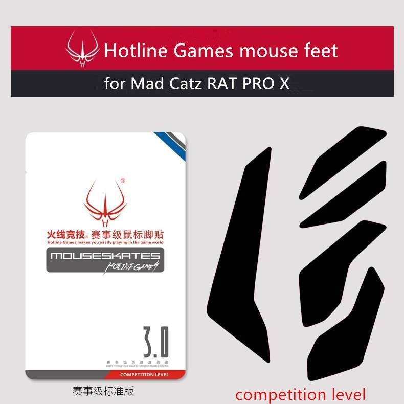 2019 New Arrival 1 Pack Hotline Games Competition Level Mouse Skates Mouse Feet For For Mad Catz RAT PRO X Teflon Mouse Glide
