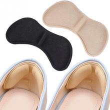 5 пар клей патч стельки подушки колодки анти-износ пятки вкладыш боли обувь аксессуары
