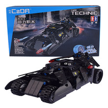 Cada Double E Mobile Technic 212 pcs Super Sports Car Speed Wild Chariot Building Block Bricks DIY Toys For Children Kids Gifts junfa toys танк super chariot