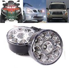 2pcs 9LED белый автомобиль передние противотуманные задние лампы круглый дневного вождения бег свет 12 В 4,5 Вт 7000 к для грузовика