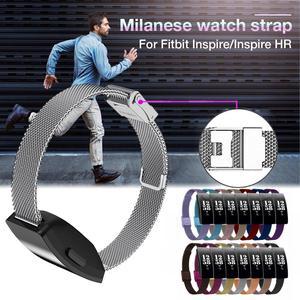 Image 2 - שעון להקת עבור Fitbit לעורר HR פעילות Tracker אבזם ממילאנו מגנטי נירוסטה רצועת רשת חגורת פלדה באיכות גבוהה