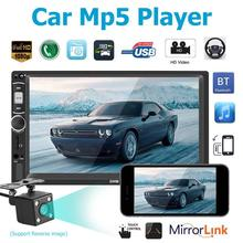 SWM 777A 7 Inch Touch Screen 2Din Car Electronics Stereo MP5 Player FM Radio U Disk AUX BT4.0 Head Unit Video Players