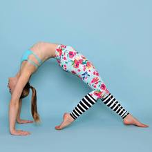 Flower Printing Zebra Stripe Workout Leggings
