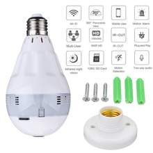 360 Degree Panoramic 1080P HD WIFI Security Camera LED Light Bulb APP Control Bulb Lamp Camera P2P(China)