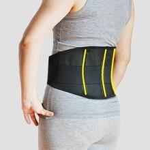 Women Medical Lower Back Brace Waist Belt Spine Support Men