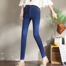 цена на Spring Skinny Pencil Jeans Women Slim High Waist Elastic Jeans Female Blue Vintage Skinny Denim Pants Lift Hip Trousers Femme
