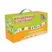 Libros Vunderkind s pelenok 7182396 tarjetas para niños conjunto de libros de enseñanza para niños clases juego educativo niñas y niño MTpromo