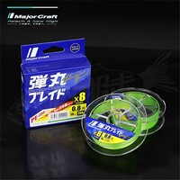 Japan Imported MajorCraft Horse Brand 16 30lb Multifilament X8 Braided Fishing Lines #0.8 #1.0 #1.2 #1.5 PE Braided Line
