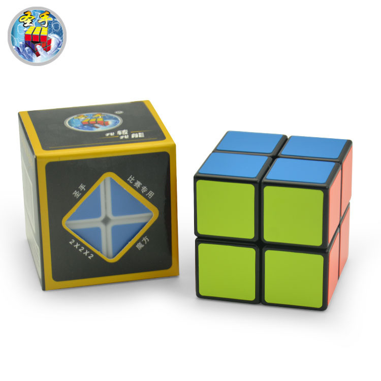 Hollyhand Magic Cube Black Intelligence Alpinia Oxyphylla Toys Warranty Low Price Match Special-purpose Mini- 2 Steps Magic Cube image