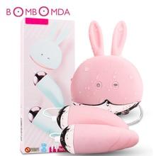 Jumping Double Egg Vibrator 7 Frequency Dildo Clitoral Stimulator Adult Sex Toys For Women G spot Vaginal Vibrators Masturbators