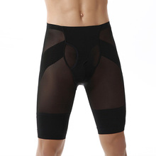 Male Compression Underwear Briefs Mens Thigh Tucker Tummy Control Shapewear For Men High Waist Slim Panties Body Shaper