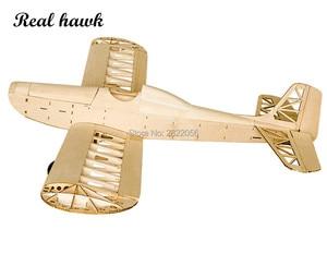 Image 3 - RC เครื่องบินเลเซอร์ตัดไม้ Balsa เครื่องบิน Astro Junior กรอบไม่มีฝาครอบ Wingspan 1380mm ไม้ Balsa ชุดอาคารชุด