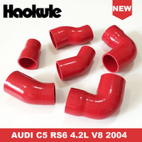 Hot sell Turbo charger part charge silicone hose kits for AUDI C5 RS6 4.2L 2004YEAR IN COLOR AIR INTAKE PIPE