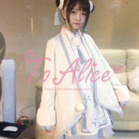 2019 Real New Japanese Soft Sister Chinese Wind Restoring Ancient Ways Ice Theme + Cloth Embroidery Dress Coat Lolita Outfit