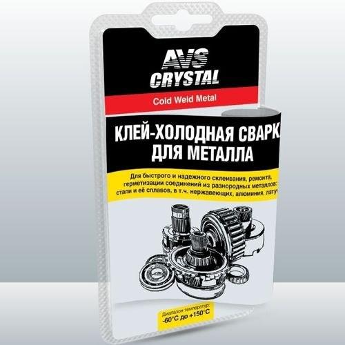Glue cold welding for metal 55гр. AVK-107 25 3mil satin paper adhesive glue vinyl cold laminating film laminator