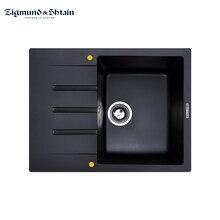 Кухонная мойка Zigmund & Shtain Rechteck 645