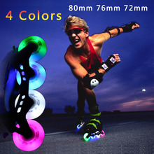 80mm Skate LED Light