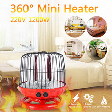 1200W 220V 360 Degree Portable Space Heater Stove Electric Fan Radiator Warmer Heater Fan For Winter Bird Cage Safety Home(China)