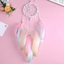 Girl heart burst birthday gift lovely style seven colors floatproducts  dream net hanging ornaments valentine
