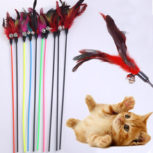 Random Color Hot Sale Feather With Small Bell Natural Make A Cat Stick 1PCS Like Birds Cat Toys Black Coloured Pole(China)