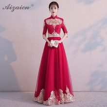 Red Lace Cheongsam China Long Vintage Qipao Dress Traditional Chinese Bride Qi Pao Wedding Robe Orientale Evening Dresses new cheongsam dress long red lace evening dresses vintage elegant lace lady chinese traditional cheongsam china style wedding