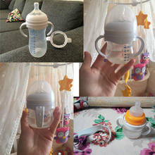 Brand New 2019 Bottle Grip Handle for Avent Natural Wide Mouth PP Glass Baby Feeding Bottles Baby Bottle Accessories(China)