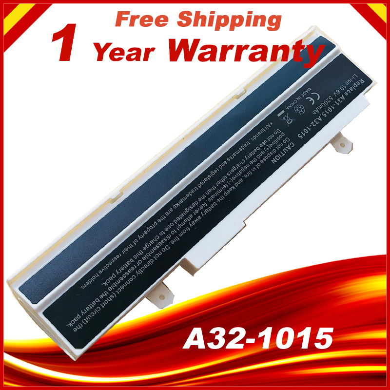 Special price white 4400mAH Battery For Asus Eee PC EPC 1215 PC 1015b 1015bx 1015 1015px 1015P A31-1015 <font><b>1215B</b></font> 1215N AL31-1015 image