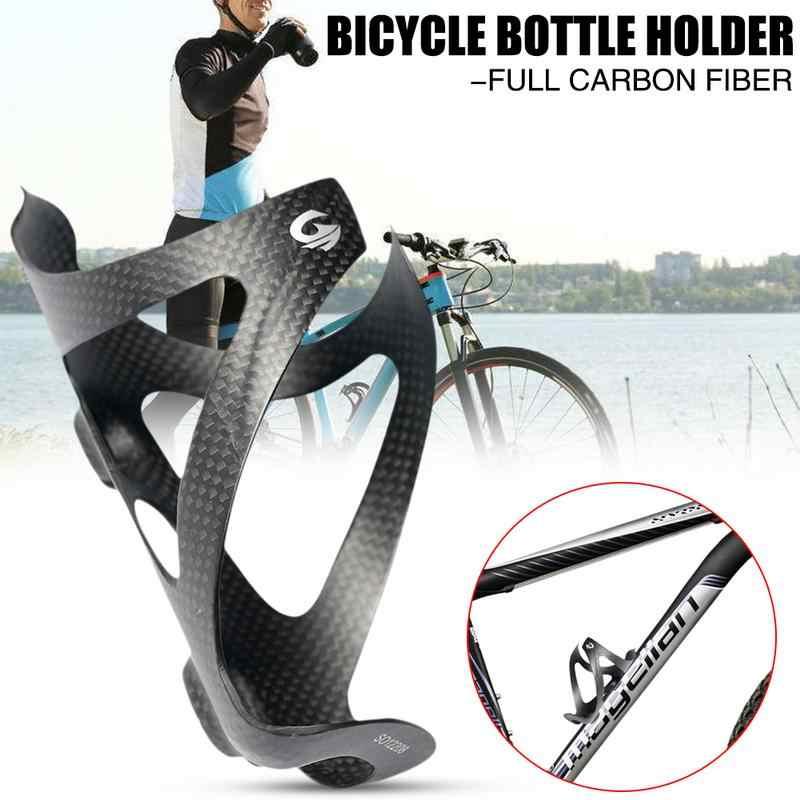 f3640b0f5e3 Full Carbon Fiber Bicycle Water Bottle Cage MTB Road Bike Ultralight  MTB Road Bicycle botellero