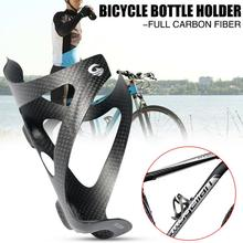 Full Carbon Fiber Bicycle Water Bottle Cage MTB Road Bike Ultralight MTB/Road Bicycle botellero carbono water Bottle Holder bicycle mini pump bracket co2 cartridge holder 9 7g for road bike water bottle cage mount bicycle part ultralight 2colors