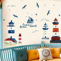 Vela barco Seagull faro pájaros pared pegatina vinilo DIY Mural arte para la decoración de la sala de estar adesivo de parede