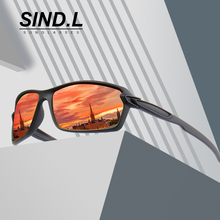 Rectangular Men Polarized Sunglasses UV400 Holographic Sun Glasses Hiking Driving Bicycle Eyewear Sport Cycling SL18318
