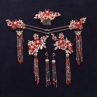 2018 new Chinese flower Red beads tassel bride head wear ancient tiara costume tassel wedding hair jewelry