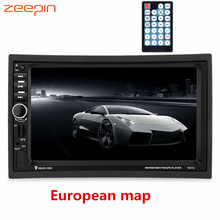 Buy 7021g gps maps and get free shipping on AliExpress com