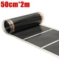 2pcs 50CM*2M One Square MeterFar Infrared Heating film Tool Warming Film Mat Floor Heating Film (No accessories)