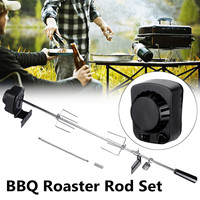 Electric Automatic 4W BBQ Grill Outdoor Camping Rotisserie BBQ Motor Roast Branch Metal Spit Roaster Rod Charcoal Pig Chicken