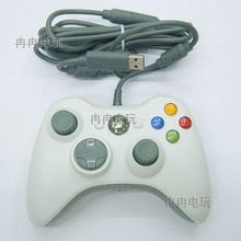 USB Wired Game Controller Gamepad Joypad Para Xbox Magro 360 Joystick Para PC para o Windows 7/8/10