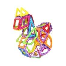 цены 47 Pieces Mini Magnetic Construction Toy Plastic Bricks Brighten Enlighten Magnetic Building Blocks For Children
