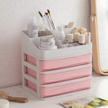 Plastic Cosmetics Drawer Makeup Organizer Makeup Storage Box Container Desktop Diverse Storage Case #1130