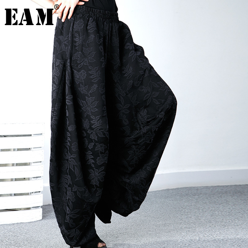 [EAM] 2020 New Spring Women High Wasit Elastic Casual Loose Black Down Crotch Full Length Harem Pants Fashion Tide OB300