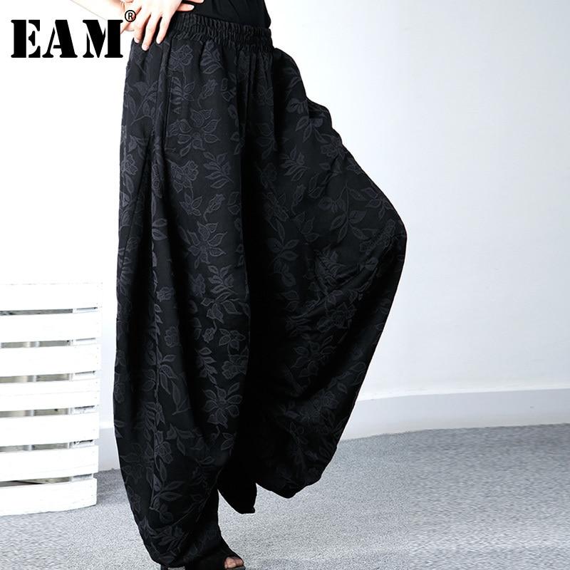 [EAM] 2020 New Spring Women High Wasit Elastic Casual Loose Black Down Crotch Full Length Harem Pants Fashion Tide OB300