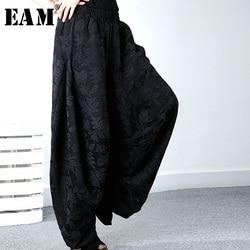 [EAM] 2020 Nuove Donne della Molla di Alta Wasit Elastico Casual Allentato Nero Imbottiture Biforcazione Figura Intera Pantaloni Stile Harem di Modo di Marea OB300